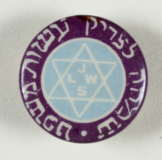 Image of Jewish League for Women's Suffrage pin badge